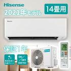 Hisense ハイセンス HA-S40D2-W Sシリーズ エアコン 主に14畳用 単相200V 冷房 暖房 除湿 解凍洗浄 内部クリーン 省エネ パワフル 6段階風量調節可能 快適おやすみ ECO パワーセーブ 多彩な運転モード 買い替え
