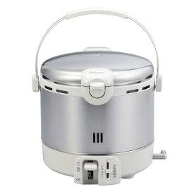 パロマ PR-09EF LP [ガス炊飯器(プロパンガス用・5合炊き) ステンレスタイプ]