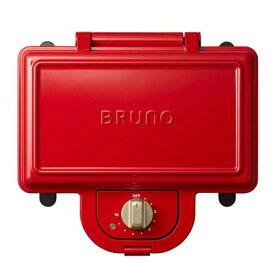 ホットサンドメーカー イデアインターナショナル BOE044-RD レッド BRUNO ブルーノ ダブル 赤 トースター サンドイッチ 食パン 朝食 おしゃれ かわいい プレゼント BOE044 縦置き可能 おいしい