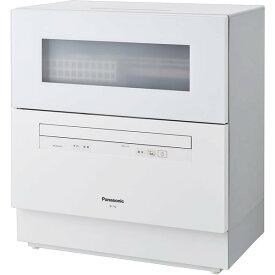 【送料無料】PANASONIC パナソニック NP-TH2-W ホワイト [食器洗い乾燥機 (5人用・食器点数40点)] 据え置き 食器洗い機 食洗機 ECONAVI エコナビ 取り付け工事対応 安心設置サービスをご確認ください
