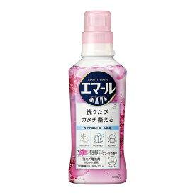 花王 エマール アロマティックブーケの香り 本体 500ml