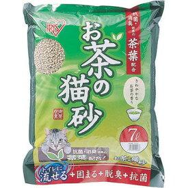 アイリスオーヤマ OCN-70 お茶の猫砂 7L