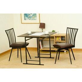 【送料無料】テーブル 折りたたみ スライド式 天板折畳テーブル ダイニング デスク 机