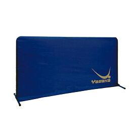 卓球 フェンス 軽量 組み立て式 コンパクト収納 ヤサカ K-101 軽量フェンス 卓球用品 部活