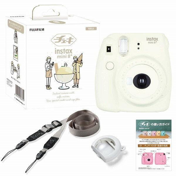 【送料無料】 チェキ instax mini 8+ バニラ インスタントカメラ 純正ショルダーストラップ付