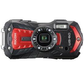 【送料無料】RICOH WG-60RED レッド [コンパクトデジタルカメラ (1600万画素)]