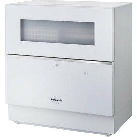 【送料無料】PANASONIC NP-TZ100-W ホワイト [食器洗い乾燥機 (5人用・食器点数40点)] 据え置き 食器洗い機 食洗機 ナノイー X ECONAVI エコナビ 取り付け工事対応 安心設置サービスをご確認ください