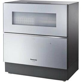 【送料無料】PANASONIC NP-TZ100-S シルバー [食器洗い乾燥機 (5人用・食器点数40点)] 据え置き 食器洗い機 食洗機 ナノイー X ECONAVI エコナビ 取り付け工事対応 安心設置サービスをご確認ください