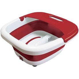 ヒロコーポレーション フットバス レッド 足浴器 折りたたみ 保温 足湯 足湯器 コンパクト 小型 持ち運び HMA-610-RD