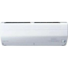 MITSUBISHI MSZ-ZW8019S-W ピュアホワイト 霧ヶ峰 東京ゼロエミッション 東京ゼロエミ対象 [エアコン(主に26畳用・200V対応)](レビューを書いてプレゼント!実施商品〜3/31まで)