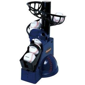 ボールマシン 野球 Promark HT-92 バッティングトレーナー・トスマシン 発射角度3段階調整可能 野球用品 練習器具 バッティングマシン