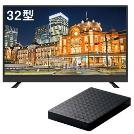 【送料無料】 新生活応援!テレビ + HDDセット 液晶テレビ 32インチ 応援セット 家電セット 新品 一人暮らし 1人暮らし シンプル 使いやすい 設置料金別途 外付けハードディスク 500GB 32型 シーゲート