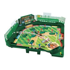 エポック社 野球盤3Dエーススタンド 06164-5