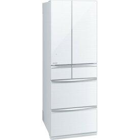 【送料無料】MITSUBISHI MR-MX50E-W クリスタルホワイト 置けるスマート大容量 MXシリーズ [冷蔵庫(503L・フレンチドア)] 【代引き・後払い決済不可】【離島配送不可】