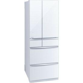 【送料無料】MITSUBISHI MR-MX57E-W クリスタルホワイト 置けるスマート大容量 MXシリーズ [冷蔵庫(572L・フレンチドア)] 【代引き・後払い決済不可】【離島配送不可】