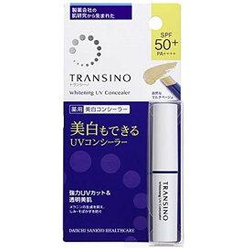 第一三共ヘルスケア トランシーノ ホワイト UVコンシーラー 2.5g