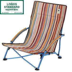 アウトドアチェア コンパクト 持ち運び ロゴス(LOGOS) あぐらチェア プラス(オレンジ) No.73173027 収納バッグ付き アウトドア キャンプ BBQ フェス ローポジション 椅子 コンパクトチェア