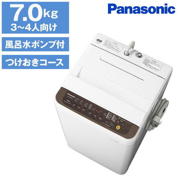 【送料無料】PANASONIC NA-F70PB12 ブラウン 全自動洗濯機 洗濯洗濯7.0kgバスポンプ内臓 乾燥機能無 上開き 一人暮らし 新生活 新品 小型 設置