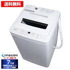 洗濯機 7kg 全自動洗濯機 一人暮らし コンパクト 引越し 単身赴任 新生活 縦型洗濯機 風乾燥 槽洗浄 凍結防止 小型洗濯機 残り湯洗濯可能 チャイルドロック JW70WP01WH maxzen マクスゼン