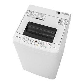 【送料無料】Hisense HW-T45C [簡易乾燥機能付洗濯機(4.5kg)] ハイセンス 洗濯機 簡易乾燥機能付 全自動洗濯機 脱水 ステンレス槽 予約タイマー チャイルドロック ふたロック 排水方向左右 風乾燥 一人暮らし 新生活 上開き