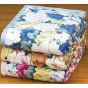 ファミリー・ライフ 100%ウォッシャブル綿毛布3色組 ブルー・ピンク・ベージュ シングル (61151) メーカー直送