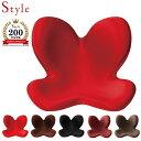【送料無料】【正規品】ボディメイクシート スタイル レッド MTG Body Make Seat Style 姿勢 矯正 骨盤 クッション 腰…