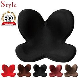 【正規品】ボディメイクシート スタイル ブラック MTG Body Make Seat Style 姿勢 矯正 骨盤 クッション 腰痛 バランス