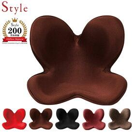 【正規品】ボディメイクシート スタイル ブラウン MTG Body Make Seat Style 姿勢 矯正 骨盤 クッション 腰痛 バランス