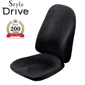 【正規品】スタイルドライブ MTG Style Drive 車 シート 運転 椅子 骨盤 クッション 腰痛