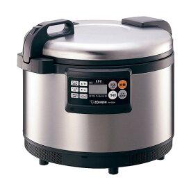 象印 NH-GEA54-XA [業務用IH炊飯器 (3升炊き・三相200V)]