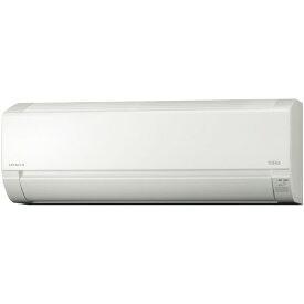 エアコン 6畳 日立 RAS-AJ22J スターホワイト 白くまくん HITACHI ソフト除湿 内部クリーン タイマー機能