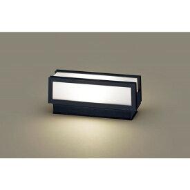 PANASONIC LGW56009BF [LED門柱灯(電球色)]