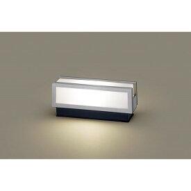 PANASONIC LGW56009SF [LED門柱灯(電球色)]