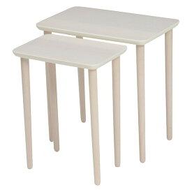 ネストテーブル テーブル ホワイトウォッシュ 白系 おしゃれ 組立式 玄関 寝室 ソファーサイド ベッドサイド コンパクト 萩原 VT-7970WS メーカー直送