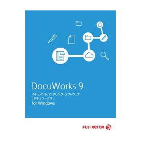 fujixerox DocuWorks 9 ライセンス認証版/1ライセンス 基本パッケージ