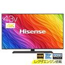 【送料無料】 ハイセンス Hisense テレビ 4Kチューナー内蔵 43A6800 43インチ 50型 レグザエンジンNEO搭載 地上 BS 11…