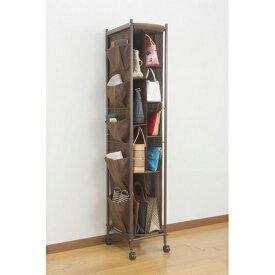 バッグ収納 バッグ かばん 収納 ブラウン 茶色 シンプル キャスター付き ファミリー・ライフ バッグ収納ラック2列 (0359010)
