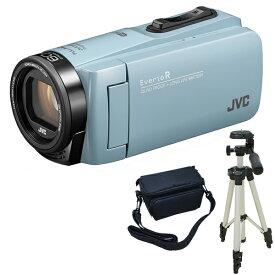 ビデオカメラ JVC ( ビクター ) 64GB 大容量バッテリー GZ-RX680-A サックスブルー 三脚 & バッグ付きセット 防水 防滴 防塵 耐衝撃 耐低温 長時間録画 旅行 成人式 卒園 入園 卒業式 入学式 結婚式 出産 アウトドア 学芸会 小型 小さい