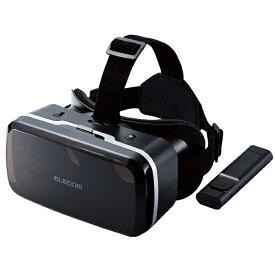 ELECOM VRG-M01RBK VRゴーグル Bluetooth VRコントローラ付属 メガネ対応 iPhone対応 スタンダードモデル メーカー直送
