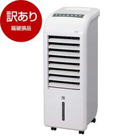 【送料無料】【箱破損品】冷風機 静音 涼しい ゼンケン ZHC-1200 [スリム温冷風扇(加湿機能付き)]【アウトレット】マイナスイオン キャスター付き