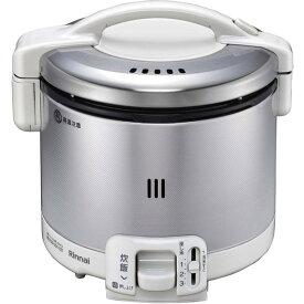 Rinnai RR-030FS(W)-LP グレイッシュホワイト こがまる [ガス炊飯器(プロパンガス用・3合炊き)]