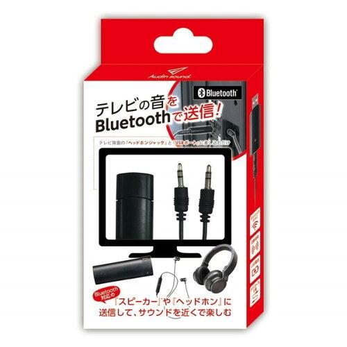 ライソンKABT-001B[Bluetooth送信機TM-06]