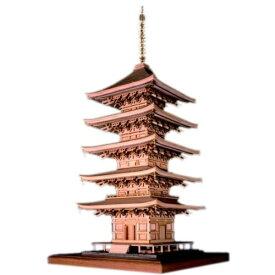 【送料無料】ウッディジョー 瑠璃光寺 五重塔 1/75 塔