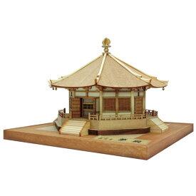 【送料無料】ウッディジョー 法隆寺夢殿 1/150 木製建物