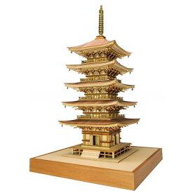 【送料無料】ウッディジョー 羽黒山五重塔 1/75 木製建物