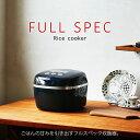 (レビューを書いてプレゼント!実施商品〜11/26まで) タイガー 炊飯器 もち麦 健康 TIGER JPC-A101-KA ブルーブラック …