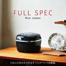 (レビューを書いてプレゼント!実施商品〜11/26まで) タイガー 炊飯器 もち麦 健康 TIGER JPC-A101-KA ブルーブラック 炊きたて [圧力IH炊飯ジャー(5.5合炊き)] JPCA101KA