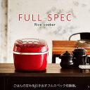 (レビューを書いてプレゼント!実施商品〜11/26まで) タイガー 炊飯器 もち麦 健康 TIGER JPC-A101-RC カーマインレッ…