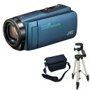 ビデオカメラ JVC GZ-R480-A ネイビーブルー + KA-1100 三脚 & バッグ 付きおすすめセット 長時間録画 Everio R ( エ…