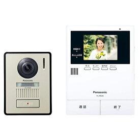 【送料無料】PANASONIC VL-SE35KL [テレビドアホン(電源コード式・2-2タイプ)]